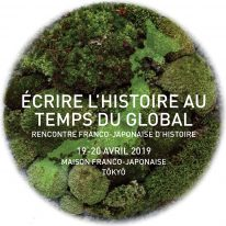 19 & 20 Avril : Écrire l'histoire au temps du global